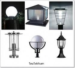 จำหน่ายโคมไฟ, หลอดไฟ LED